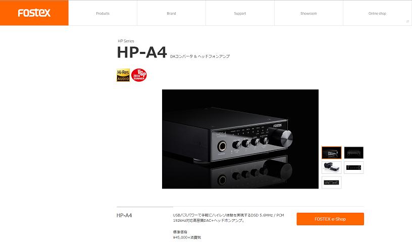 HP-A4