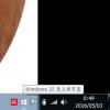 Windows 10にアップデートの際の注意点を書いてみた!(Part2)