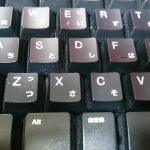 PCオタな自分がパソコン好きになった理由ってなんぞ?(Part2)