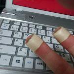 ジャンク ノートPCを解体 修理しようとして怪我!失敗しちゃったお話し!