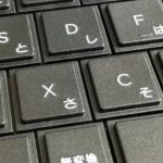 メルカリにてCeleron B830なパソコン購入!CPU交換出来るか!?