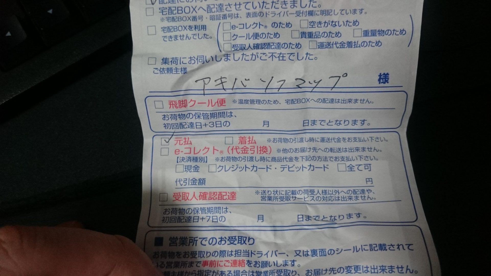 DSC_0043[1]