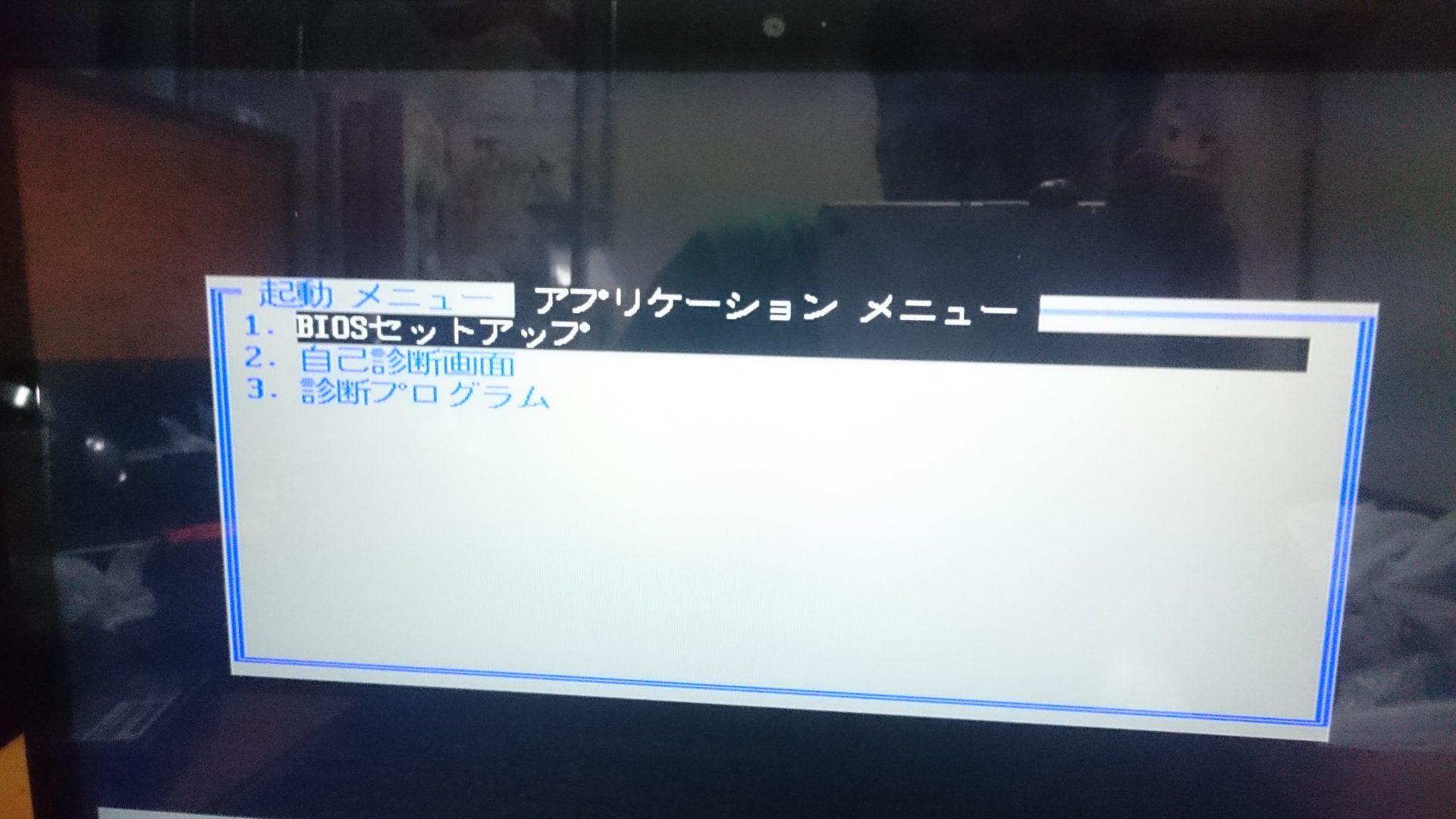 DSC_0119[1]
