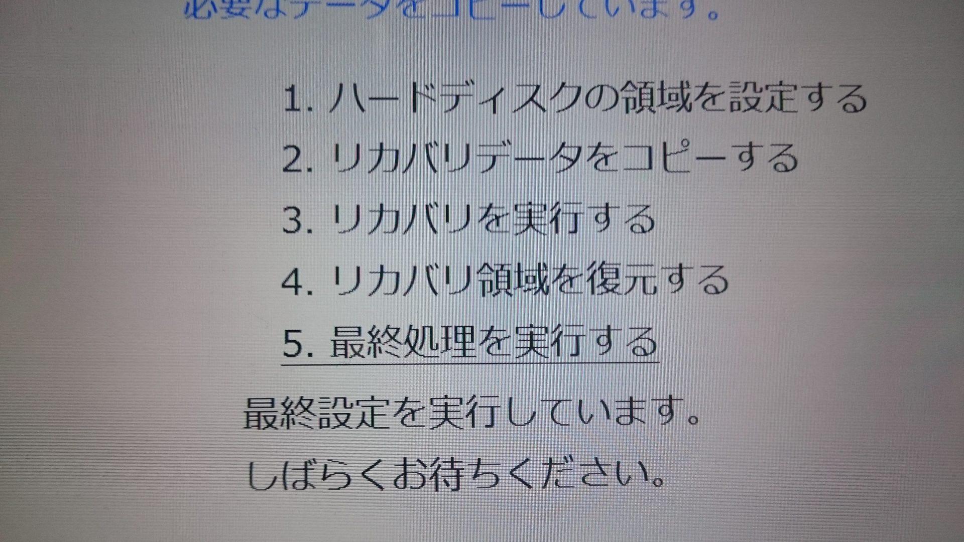 DSC_0148[1]