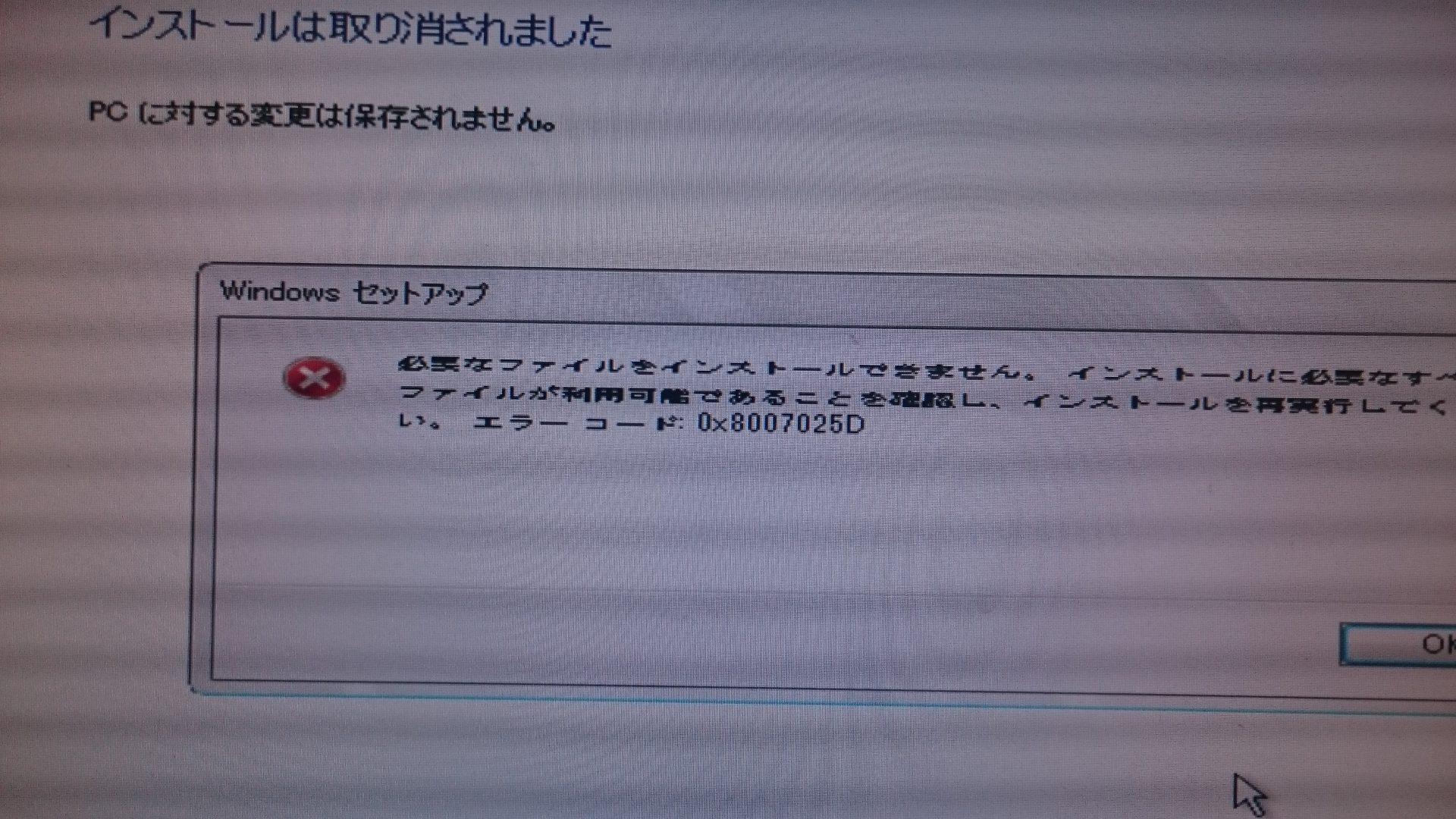 DSC_0130