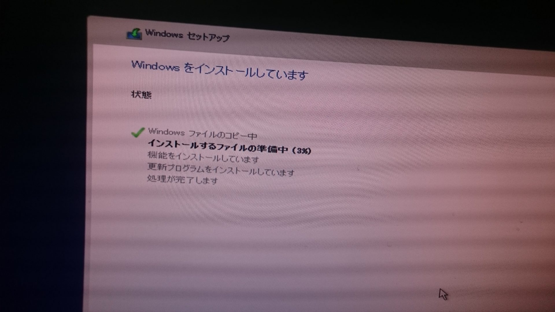 DSC_0134