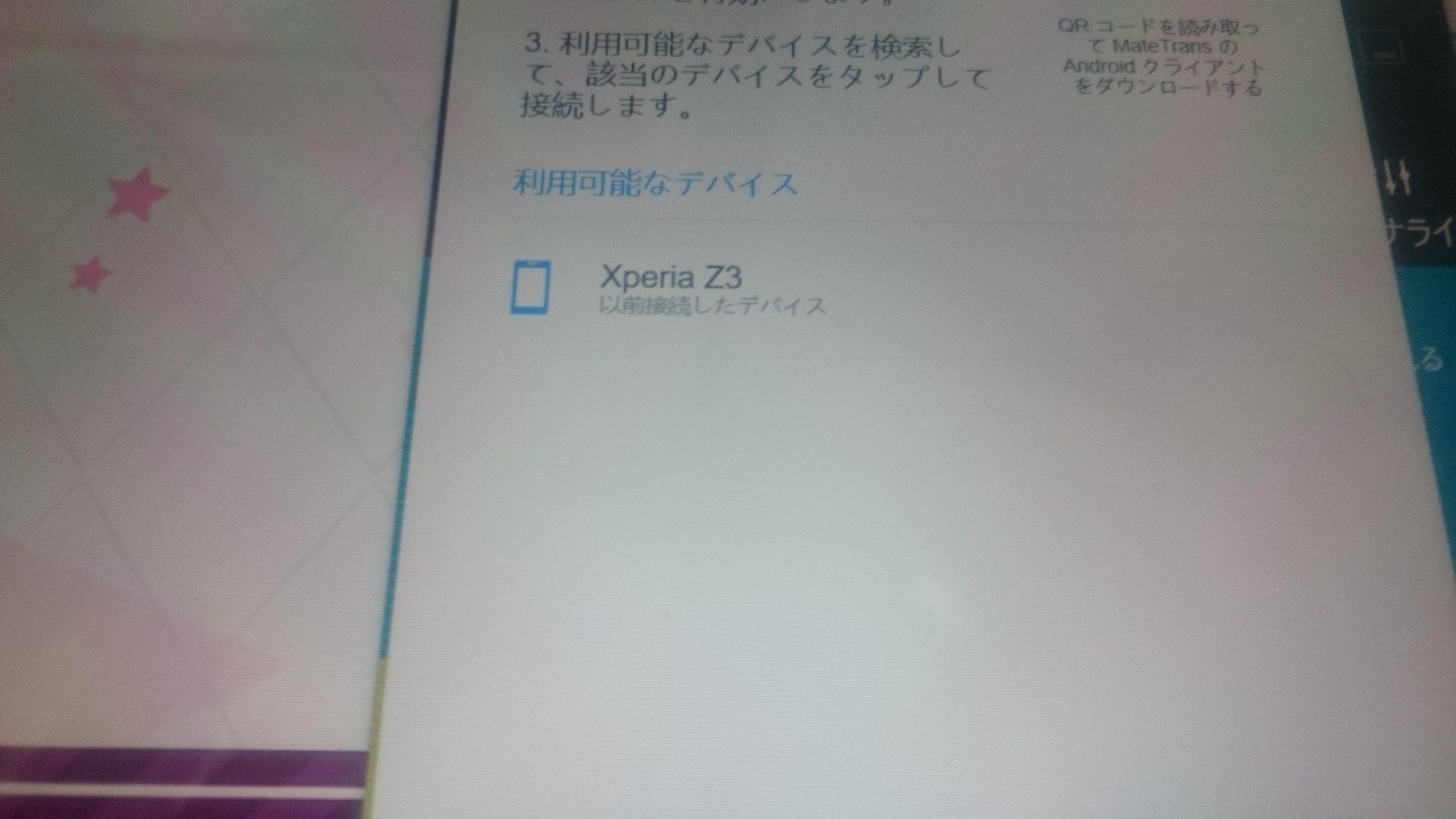 dsc_02551