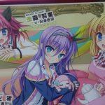 花咲ワークスプリング  はつゆきさくらVita 版がでるぞい!特典とか発売日の話!(Part1)