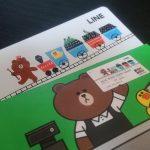 Line Pay カードをローソンにて購入! チャージ&実際に使ってみたぞい! (Part1)