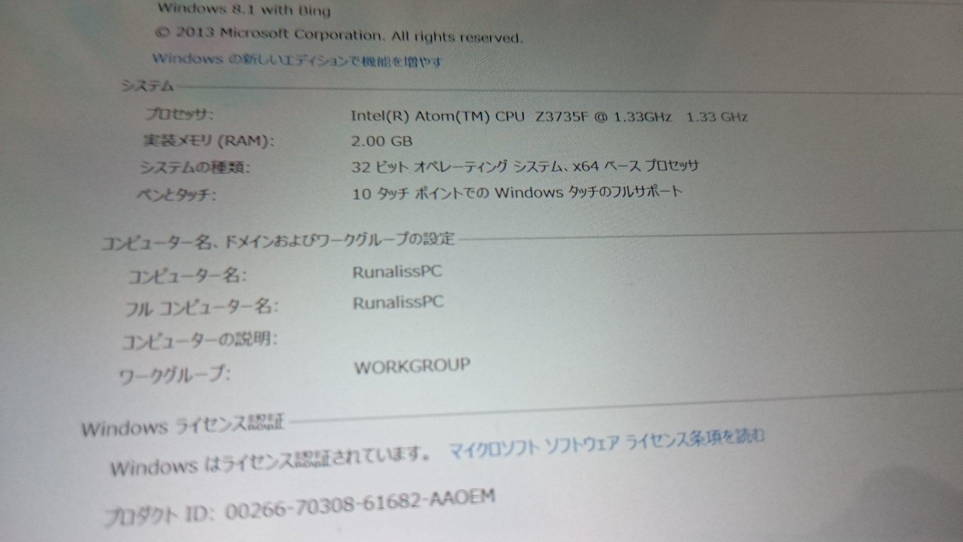 DSC_0582[1]