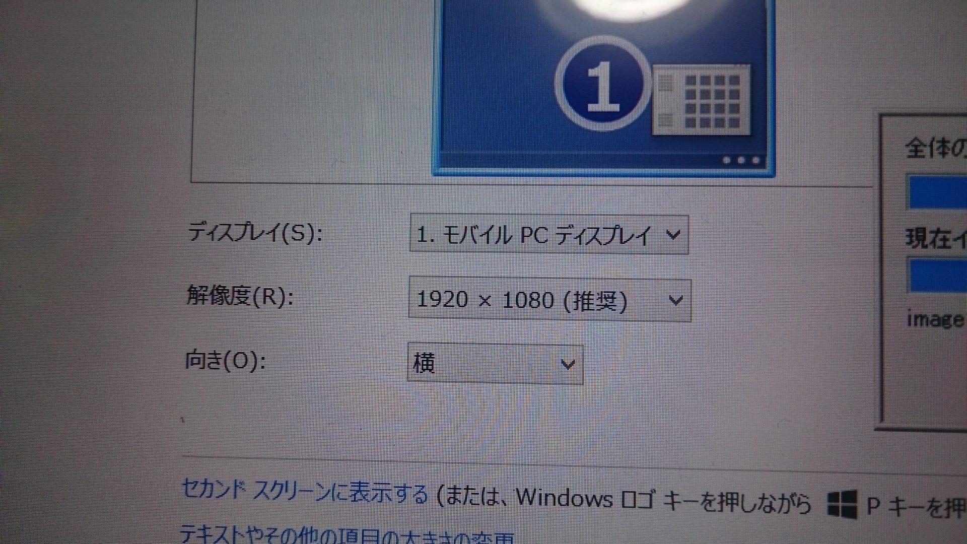 DSC_0018[1]