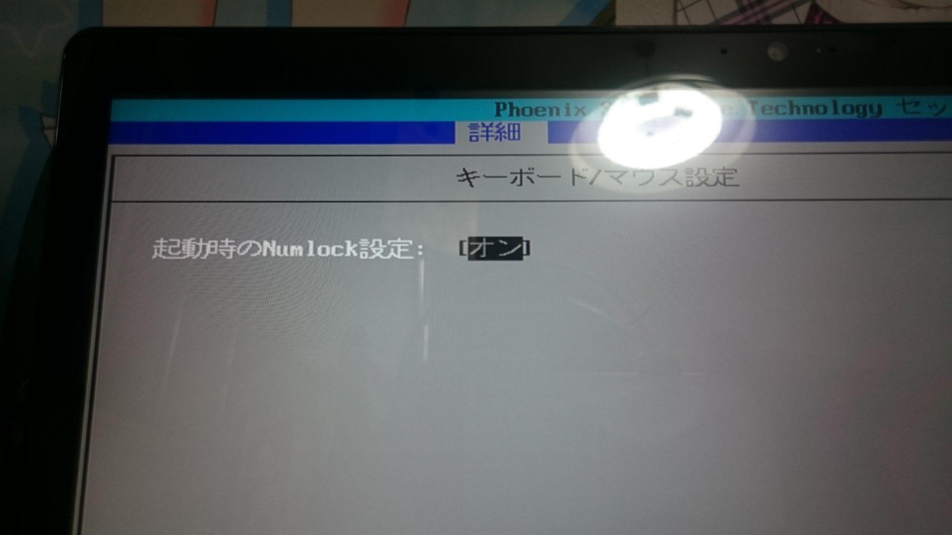 DSC_0161[1]